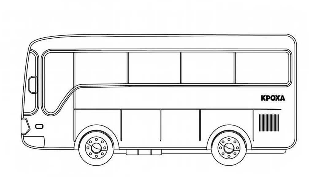картинки автобусов для раскраски рамках местного самоуправления