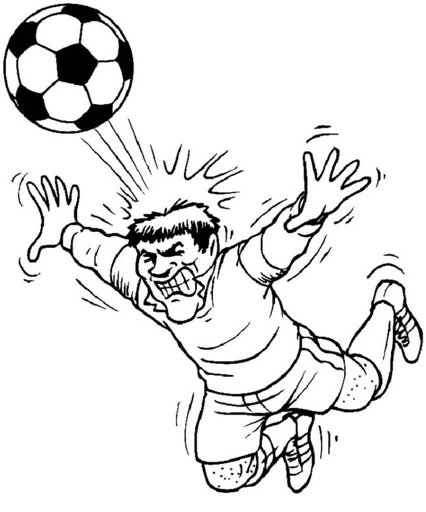 рисунки по футболу легкие тайника
