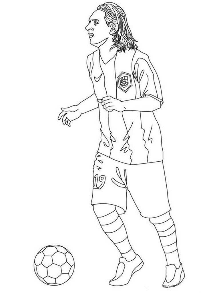 Раскраски Футбол