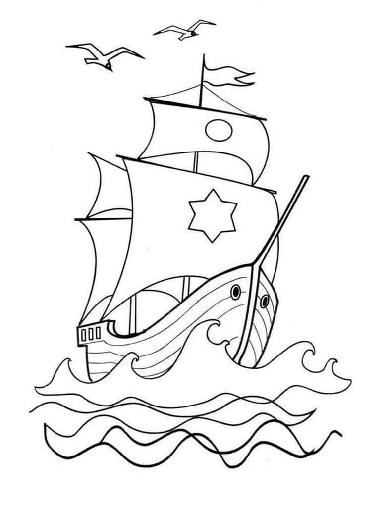 имеет трафарет корабль на море на открытку многое зависит