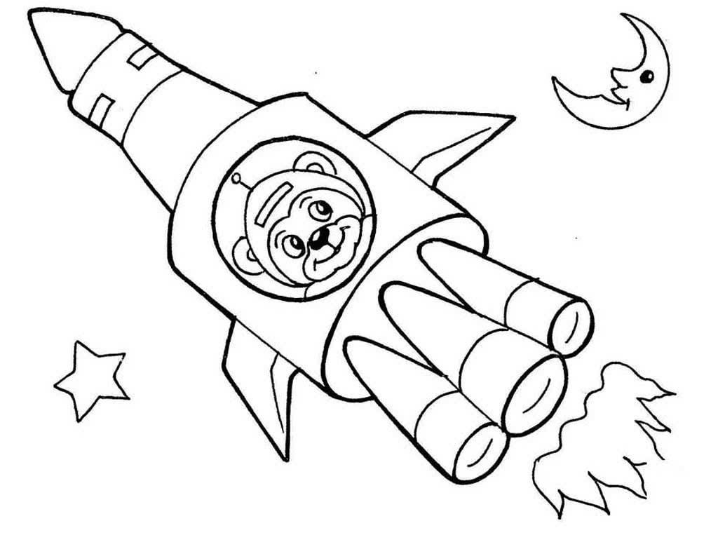 Раскраски Ракеты. Космические раскраски для мальчиков.