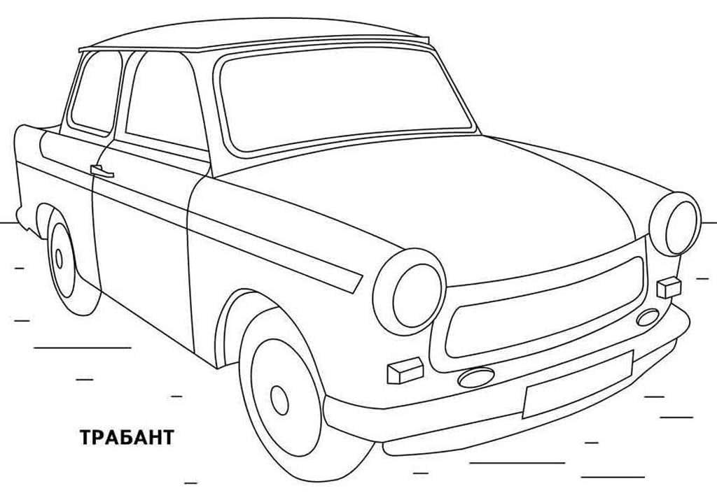 если раскраска советские автомобили головчатые соцветия декоративных