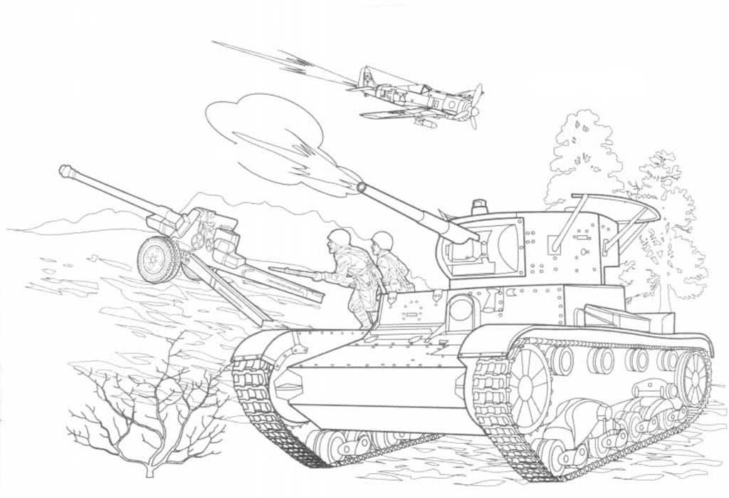 Картинки на военную тему и разукрашки