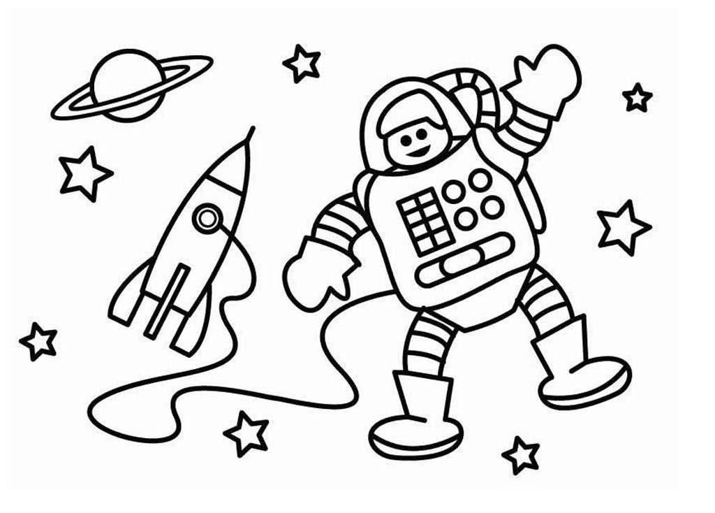 картинки раскраски на тему космос это гарантия
