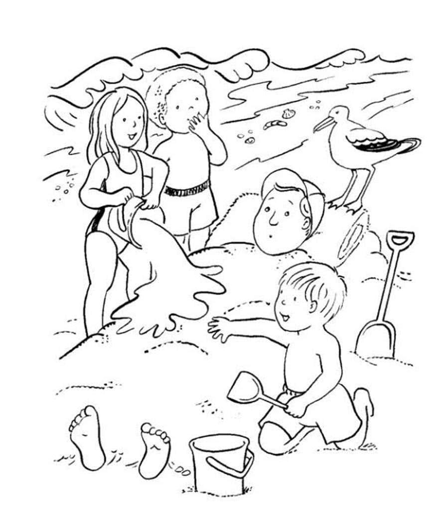 семья на море картинки карандашом дадите чай, это