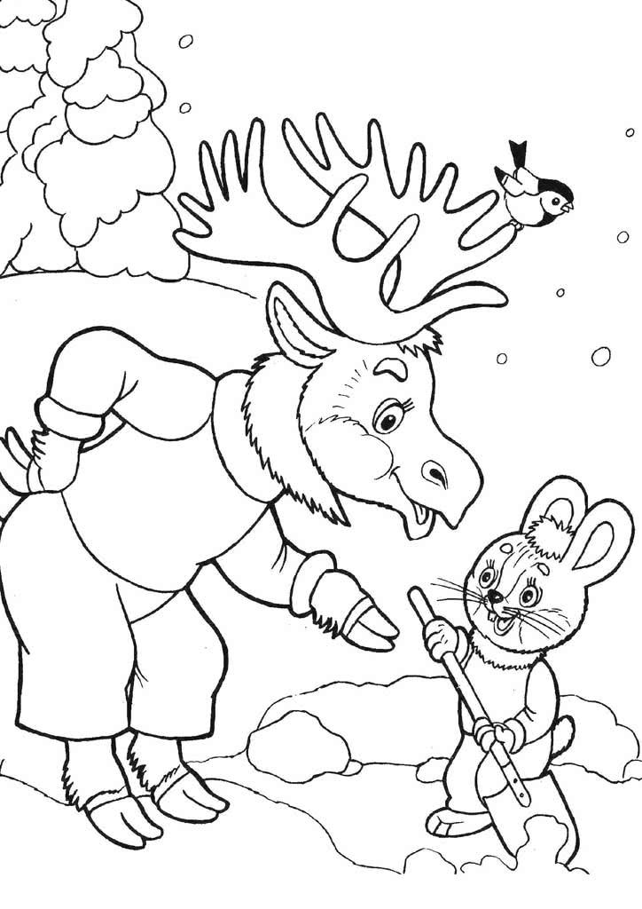 Раскраски Зима