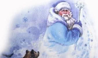 Заяц, косач, медведь и Дед Мороз — Бианки В.В.