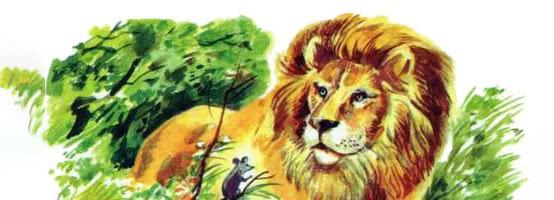 Лев и мышь — аудио басня Толстого Л.Н.
