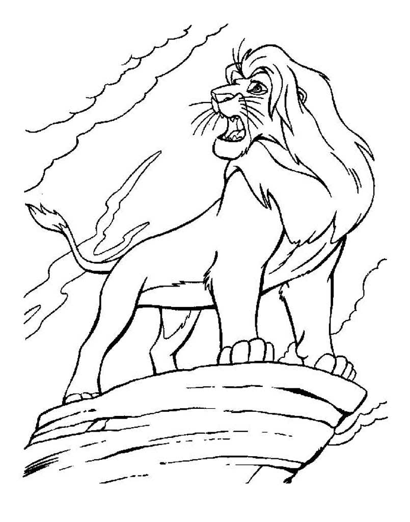 Раскраски Король Лев