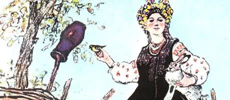 Разумница — украинская народная сказка