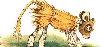 Соломенный бычок — украинская народная сказка