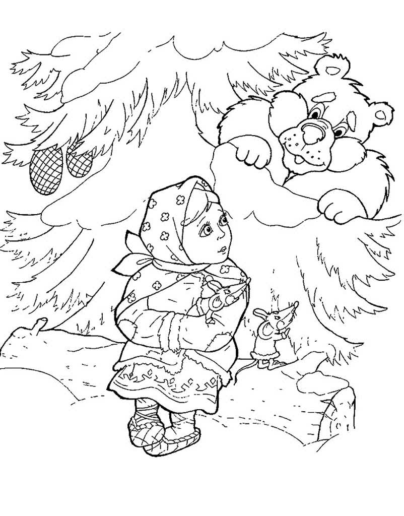 Раскраски Мороз Иванович