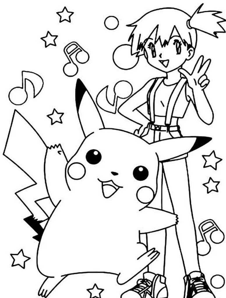 Раскраски Покемоны. Мультфильм про фантастических животных.