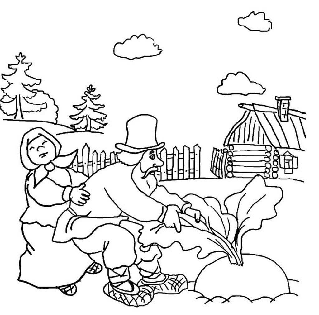 Раскраска из сказки репка