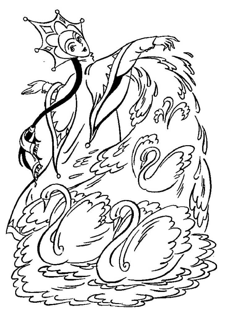 Раскраски Царевна-лягушка