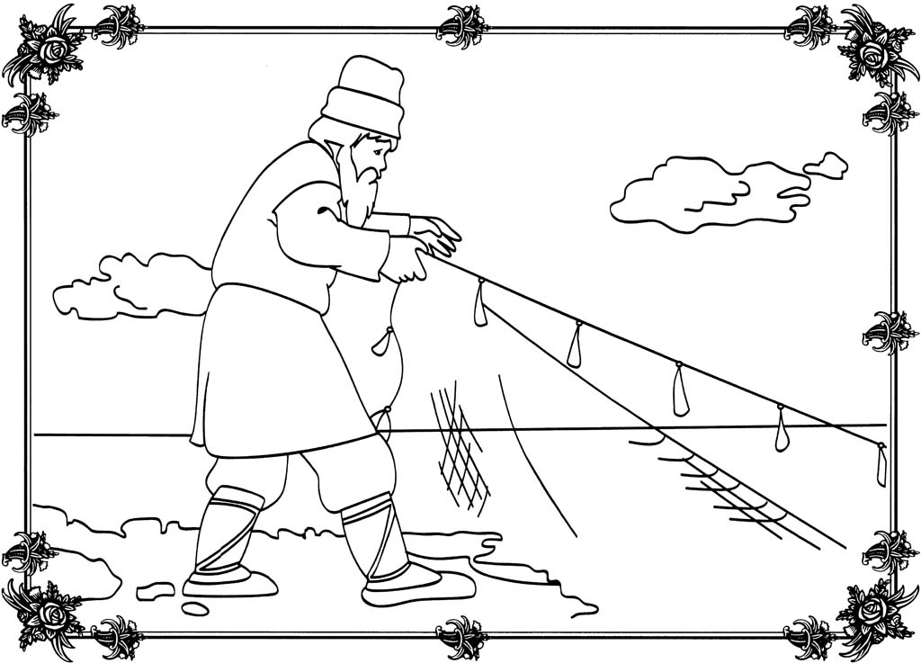 итоге иллюстрации к сказкам пушкина золотая рыбка как нарисовать время наталья была