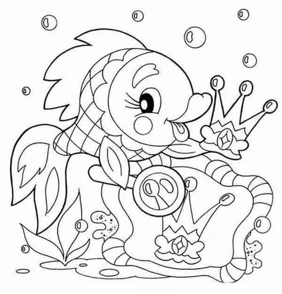 Раскраски Золотая рыбка