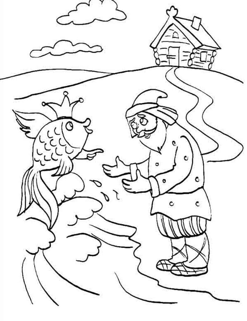 Раскраска по произведениям пушкина