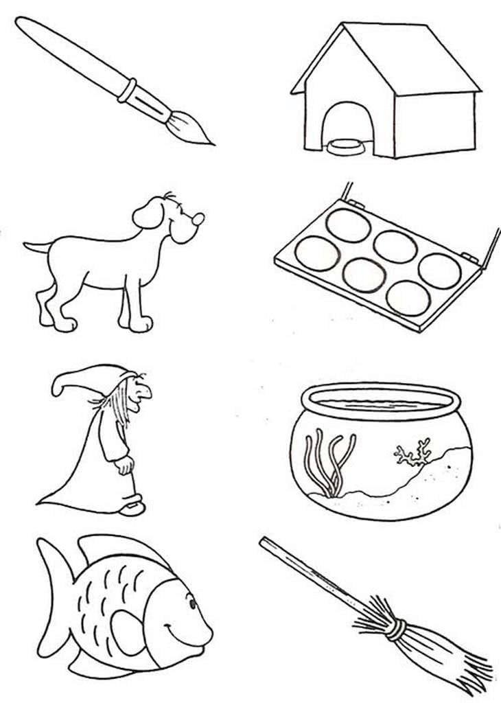 Картинки шаржей для пар химеризм