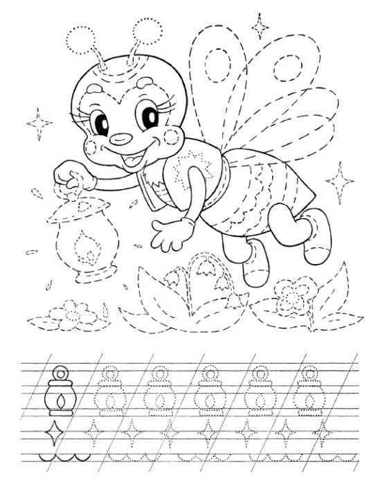 Прописи-раскраски для детей 3-5 лет.