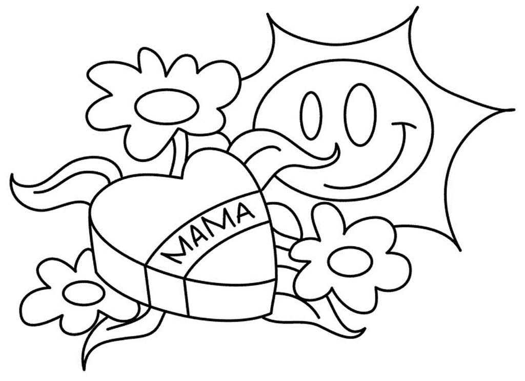 Как нарисовать своими руками открытку на день рождения маме