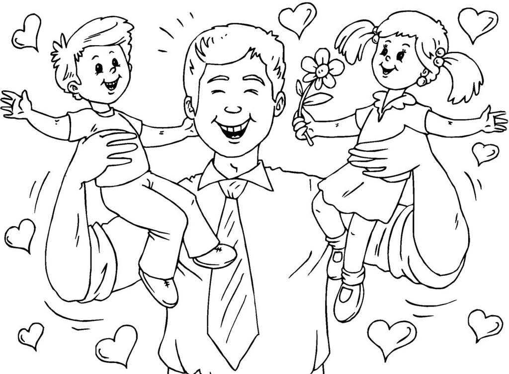 Открытка с днем рождения папе от сына своими руками раскраска, сюжетные