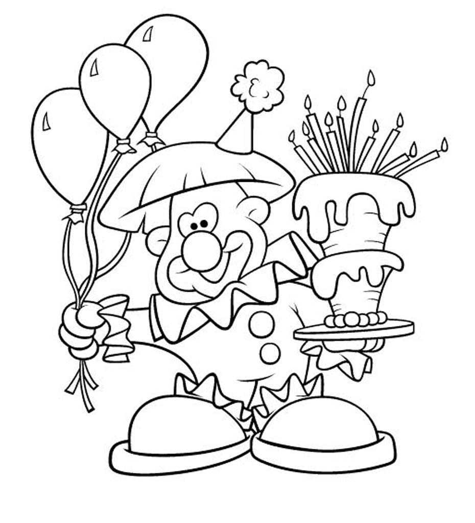 Открытки на день рождения детям детям распечатать, открыток приглашений 500