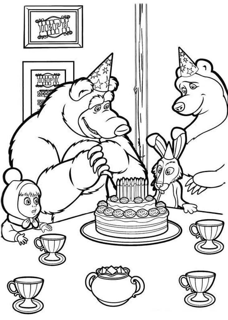 Черно белая картинка день рождения маша