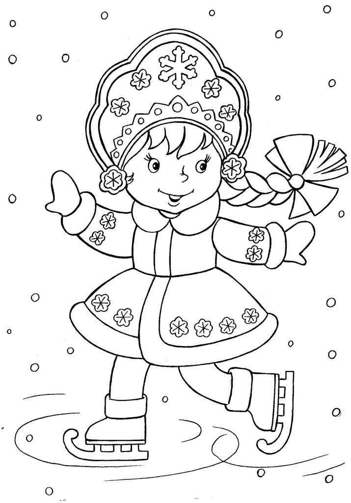 Раскраски Снегурочка
