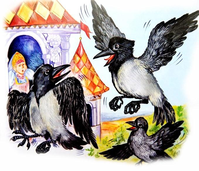 Птичий язык - русская народная сказка