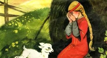 Сестрица Алёнушка и братец Иванушка – русская народная сказка