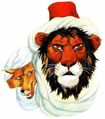 Лев, Лиса и Волк — арабская сказка