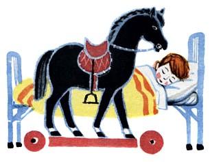 Мой конь — Маршак С.Я.
