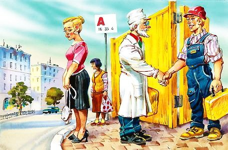 Приключения жёлтого чемоданчика — Прокофьева С.
