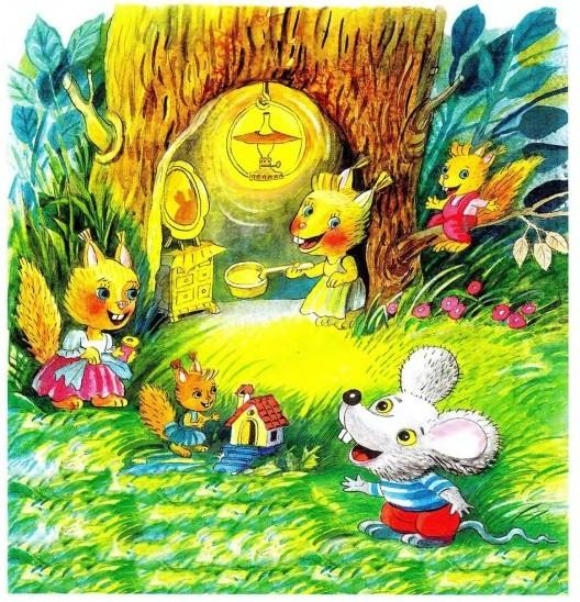 Сказка о невоспитанном мышонке — Прокофьева С.