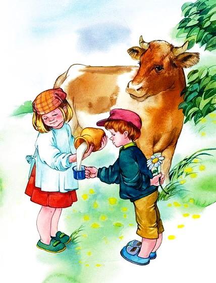 Важные коровы — Осеева В.