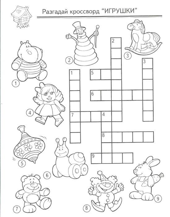 Кроссворды для детей с картинками