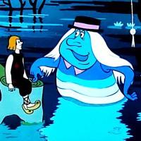 Песня Водяного - песня из мультфильма «Летучий корабль»