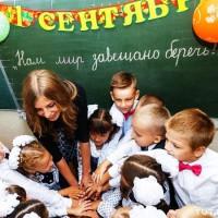 На линейку в первый класс - песня про школу