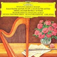Концерт для флейты и арфы до мажор, К299 - Вольфганг Амадей Моцарт