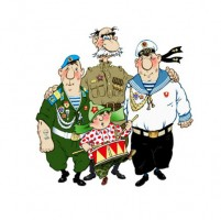 Солдатушки, бравы ребятушки - песня на 23 февраля