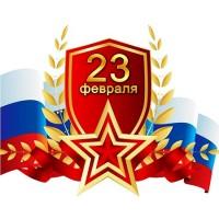 Защитники Отечества - песня на 23 февраля