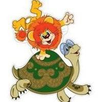 Раскраски Как Львенок и черепаха пели песню